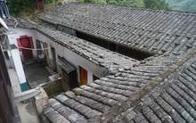 Moychay china tea travel in south fujian mountains tulou 50