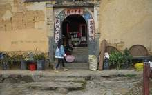 Moychay china tea travel in south fujian mountains tulou 73