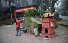 Moychay china tea travel in south fujian mountains tulou 96